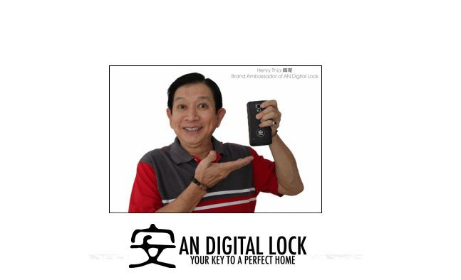 AN_Digital_Lock_1
