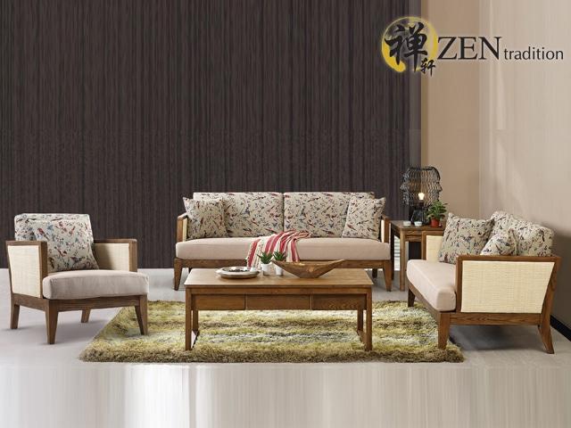 Zen Tradition-Swallow Lounge Set