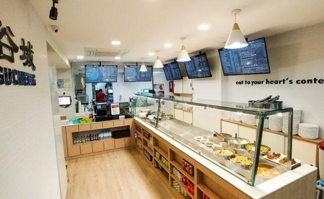 Interior Design Renovation Commercial Restaurant Project GuCheng (2)
