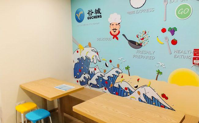 Interior Design Renovation Commercial Restaurant Project GuCheng (4)