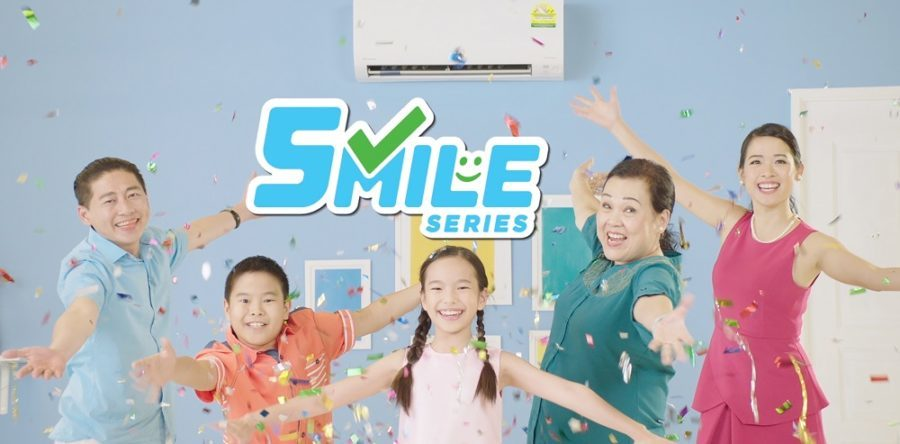 5 Benefits of The Daikin Smile Series Which You Must Know
