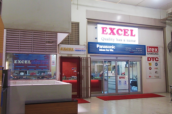 Fake Hardware Violators Will be Named And Shamed, Excel Hardware Promises!