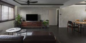 Minimalist Industrial Fusion Interior Design