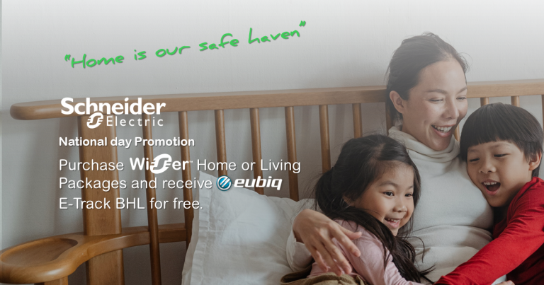 8.8 Double Deal: Schneider Electric x Eubiq National Day Promotion